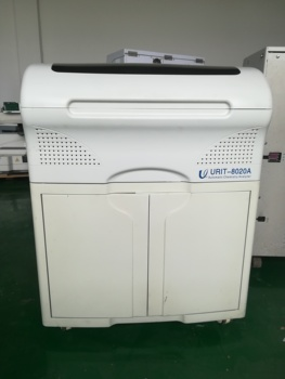 Urit 8020A  Biochemistry Second-Hand Whole Machine refurbished instrument