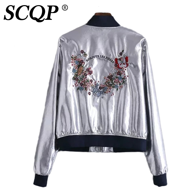 Letter Floral Embroidery Metallic Silver Jacket Lady Fashion Zipper Faux Leather Jacket Female Autumn Casual 2016 Biker Jackets