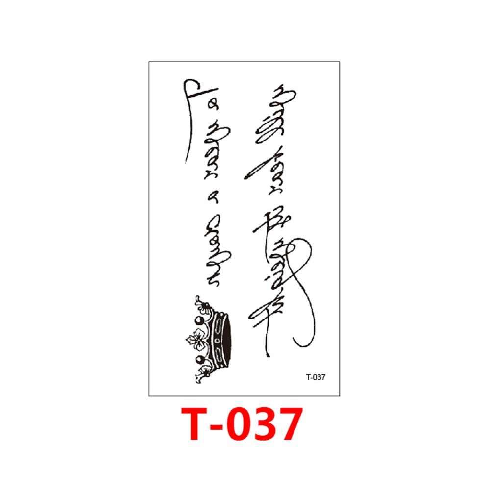 Etiqueta engomada temporal del tatuaje de la historieta de los niños pistola AK47 impermeable de las líneas negras falsas de la flor de la montaña lindo tatuaje mujeres niños planeta