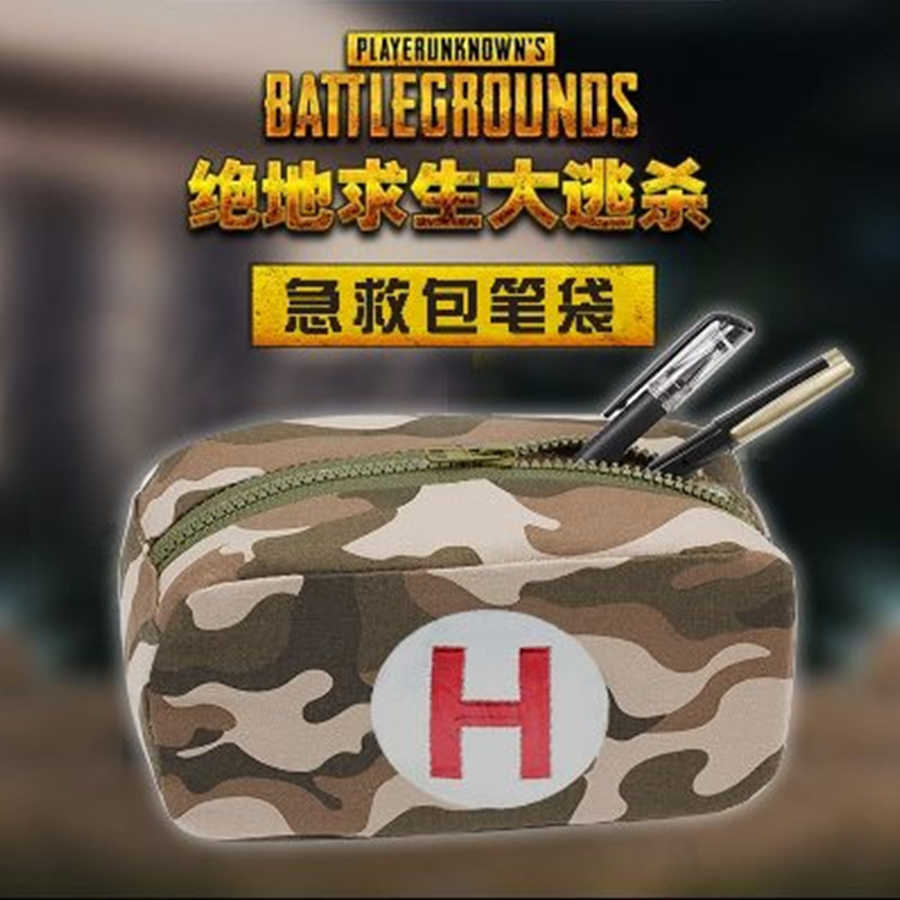 Game PUBG Playerunknown's Battlegrounds Medical package First aid kit Pencil case stationery bag Student Thickening stationery