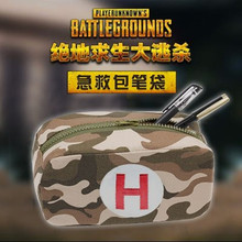 Game PUBG Playerunknown's Battlegrounds Medical package First aid kit Pencil case stationery bag Student Thickening stationery(China)