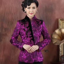 2 цвета на ваш выбор традиционная китайская одежда шелковая атласная куртка женская верхняя одежда Топы Тан костюм M-3XL