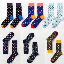 Happy Socks Funny Mens Diamond Leaves Cotton Skateboard Hip Hop Street Crew Harajuku Art Fashion Short Ankle