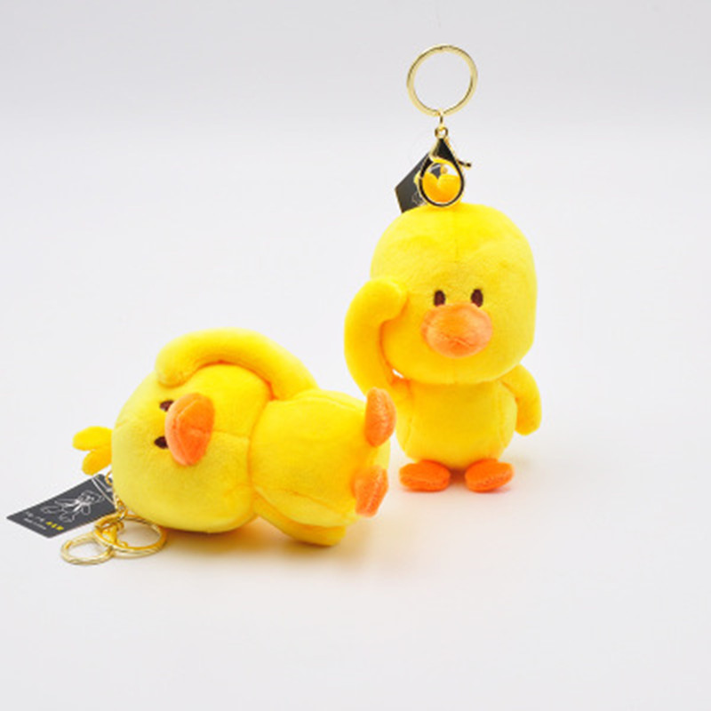 Toys & Hobbies Plush Keychains 10cm Cute Yellow Duck Plush Toy Keychain Doll Novelty Funny Cartoon Animal Keychain Gift Stuffed Pendant Toys For Children Sophisticated Technologies