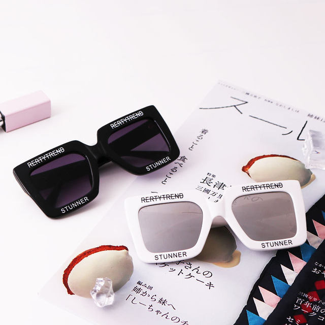 7eea66ccd512 Children's Sunglasses Tide Casual Fashion Baby UV Protection UV400 Suitable  For 2 8 Years Old Boys And Girls Sunglasses Kids-in Sunglasses from Mother  ...