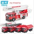 Children 's puzzle 1:64 alloy car sliding fire truck model toy car hot toys