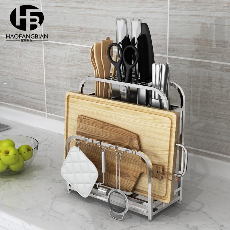 Stainless steel tool holder kitchen supplies storage rack chopping block knife rack cutting board tool rack knife block shelf