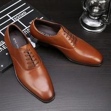 Мужские туфли с острым носком в британском стиле, кожаные мужские туфли без шнуровки с пряжками, повседневные яркие мужские свадебные туфли для жениха