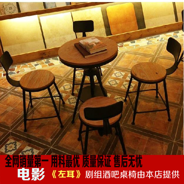 retro cafe table and chairs david rowland chair american tables wrought iron balcony outdoor bar kit wood coffee casual combination