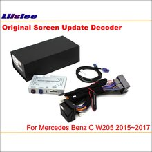 Liislee Original Screen Update System For Mercedes Benz C W205 2015~2017 / Reversing Track Image + Rear Camera / Digital Decoder
