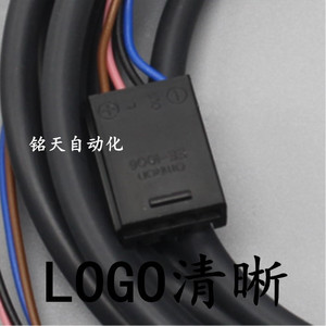 Image 5 - 10PCS EE 1010  EE 1006   Connecting Cable Connector  for EE SX67 Series Photoelectric Switch Sensor