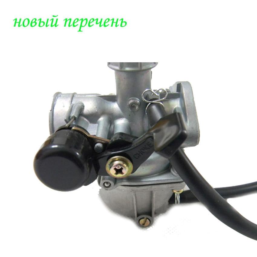Direct sale Motorcycle Parts 125cc 110cc 90cc 70cc 50cc PZ19 Carb Carburetor with hand choke Taotao Roketa fast shipping