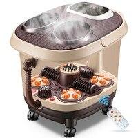 Fumigation Automatic Electric Heating Foot Washbasin Massage Machine Deep Bucket Foot Bath Personal Health Care Appliance
