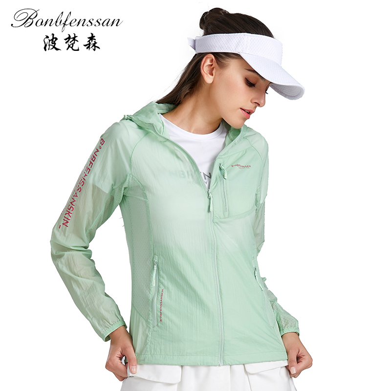 New Quick Drying skin Windbreaker Sun Protection Clothing women Ultra-thin Waterproof Breathable UV protection Outdoor jacket quick dry skin coat uv sunscreen male ultra thin waterproof