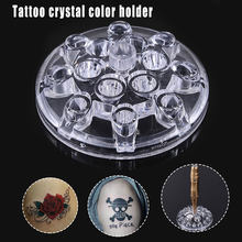 Tattoo color frame tattoo tattoo color frame crystal color frame color cup paint rack tattoo crystal color material rack(China)