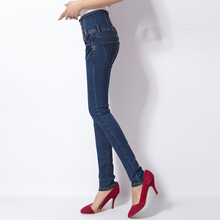 Jeans Female Autumn And Winter Plus Velvet New Section Of The Korean Version Of The Elastic Stretch Slim Thin Trousers