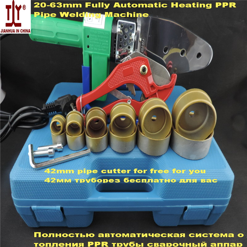 Free Shipping DN 20-63mm Full Automatic Heating, AC 220/110V 800W, PlasticTube Pipe Welding Machine, PPR / PE / PP pipe welding 220v 600w pipe welding machine temperature controlled heating ppr pe pp tube pipe welding machine heads kits