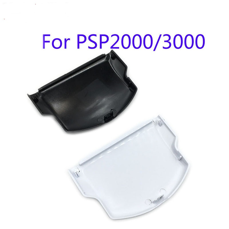 1000pcs Multicolor Battery Back Cover Case For PSP 2000 3000 Replacement Protective Case For PSP2000 3000
