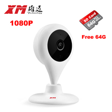 XM Surveillance camera+64GB Security Network CCTV WIFI 1080P IP camera Wireless Digital Security ip camera Night Vision