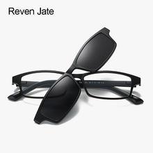 662afda0d6 Reven jate polarizadas Gafas de sol magnético Clip-on con plástico tr-90 Super  Light Marcos para mujeres y hombres Sombrillas po.