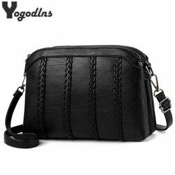 Повседневное женские сумки через плечо Для женщин мягкая из искусственной кожи сумки на плечо для женщин мать небольшие в черно-белую полос...