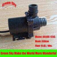 41.6L/Min 350cm Head 12V DC 45.6W brushless dc 12v fountain water pump