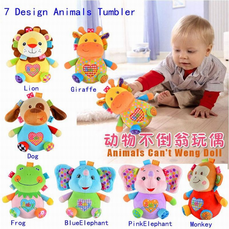 ФОТО Baby Toys For Children Puzzle Brinquedos Matlyoshka Tumbler Doll Baby Rattle Gift Cute Animal Baby Toys 0-12 Months-BYC111 P49