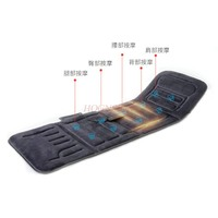 Full body multi function household massage pad Old man's back waist intelligent vibration electric mattress heating blanket bed