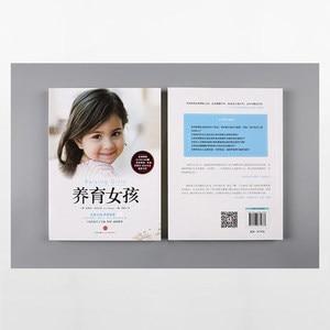 Image 3 - Cuốn Sách Trung Quốc Nuôi Bé Gái Thế Hệ Mới Các Bà Mẹ Khai Sáng sách và nuôi dạy con cái hướng dẫn cho việc nuôi bé gái