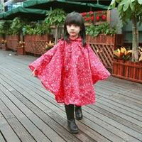 Kids Rain Coat Children Raincoat Waterproof Rain Poncho Boy Girl Rainsuit Impermeable Rainwear Student Rain Jacket Star Pattern