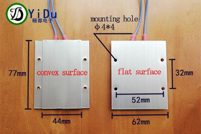 220 В постоянная температура керамика алюминиевый ОБОГРЕВАТЕЛЬ PTC нагреватель с shell 77*62 мм