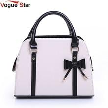 Vogue Star new 2017 hot popular tassel women handbag casual shoulder bag totes messenger bags  YK40-275