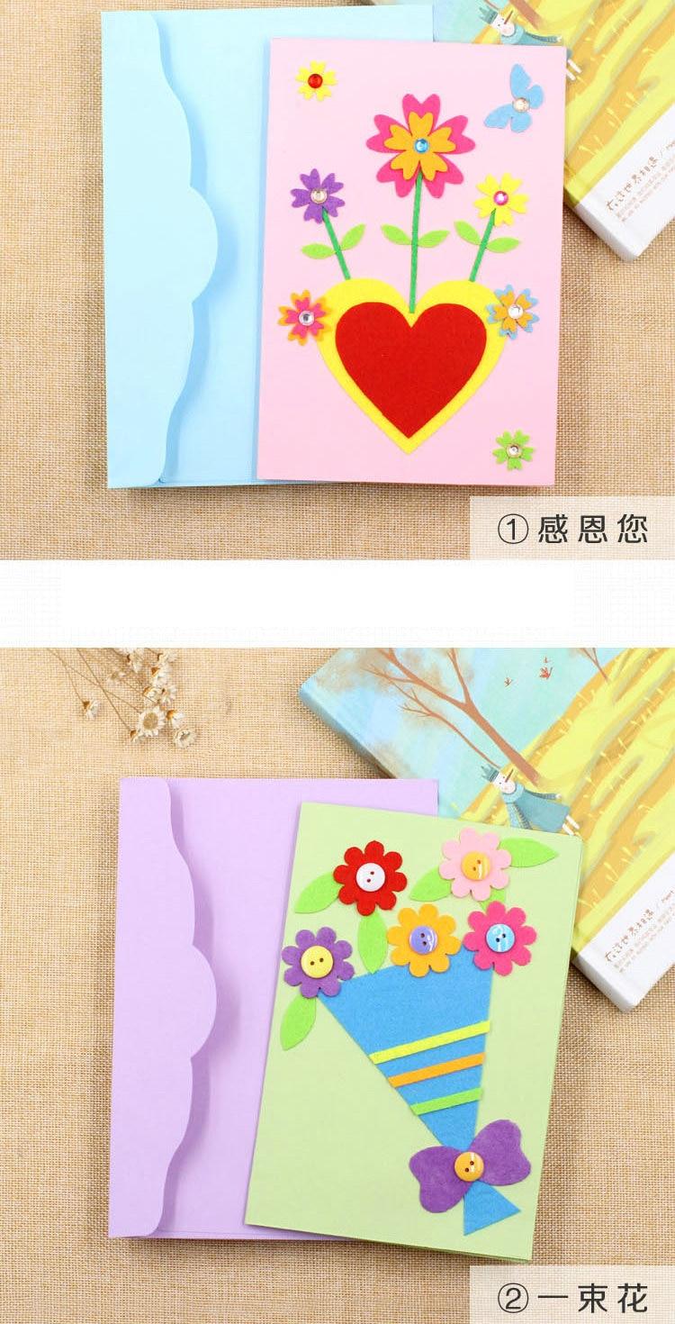 Aliexpress Buy 5pcslot5 Design Felt 3d Greeting Cards Craft