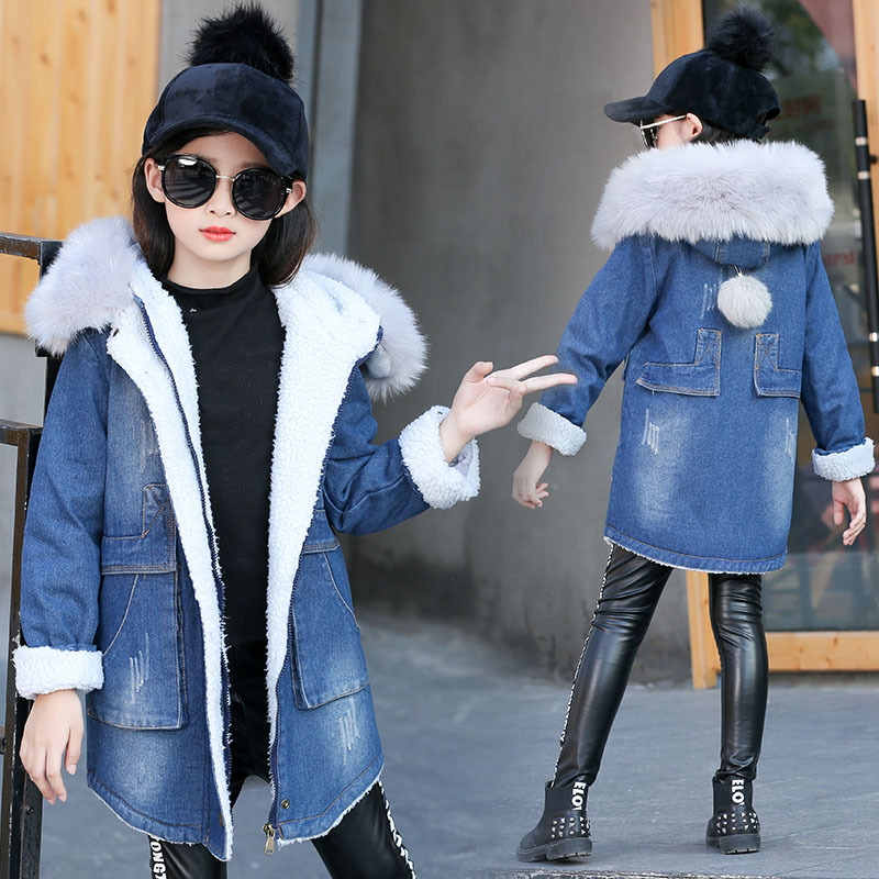 Girls Coats Winter New Style Kids  Mid Sized Childrens Thickened Windbreaker Childrens Long Denim JacketGirls Coats Winter New Style Kids  Mid Sized Childrens Thickened Windbreaker Childrens Long Denim Jacket