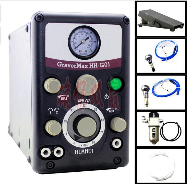 Envío Gratis nuevo Tipo 0-8000 golpes/min GRS neumático herramientas de grabado de máquina de grabado más grave de la máquina
