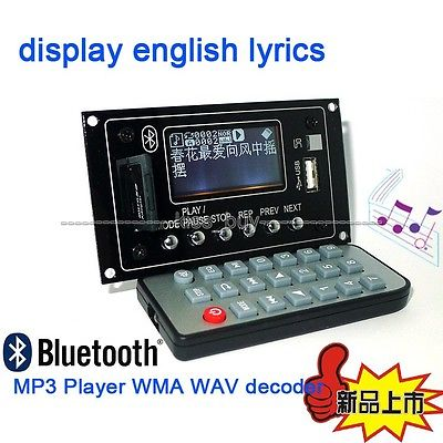 Bluetooth Audio Receiver DC 12v MP3 Player WMA WAV decoder audio board FM Radio