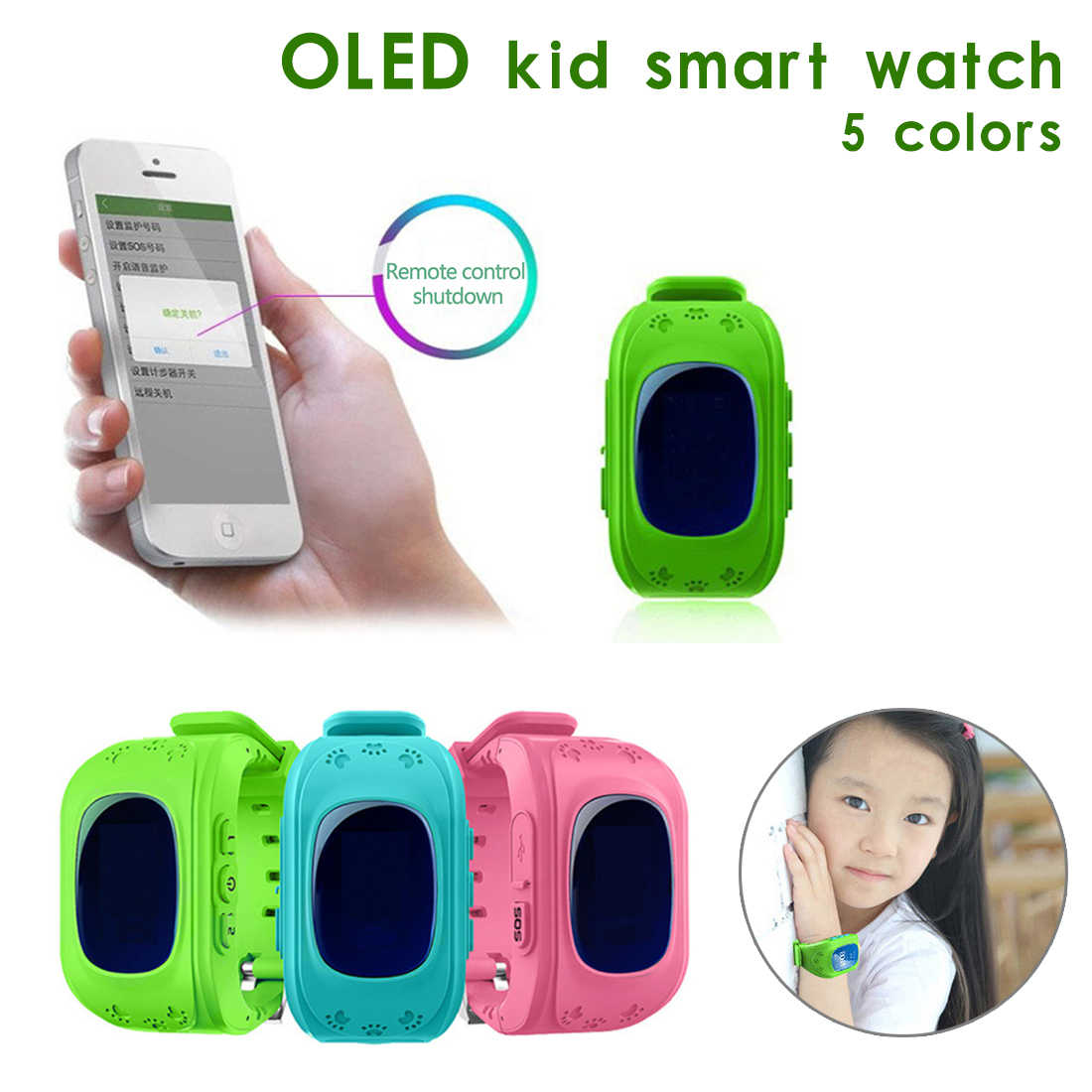 High Quality Q50 Anti Lost OLED Child  no GPS Tracker SOS Smart Monitoring Positioning Phone  Baby Watch for IOS Android