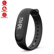 2017 Новый E26 смарт-фитнес-браслет сердечного ритма крови Давление монитор здоровья браслет Спорт Шагомер Smart Band Android IOS 3