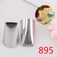 #895 Basketweave Icing Piping Nozzles Basket Weave Decorating Tip Nozzle Baking Tools For Cakes Bakeware Tips