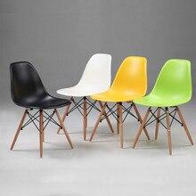Домашний современный простой стул для ленивых переговоров, стол, стул, обеденный стул, нордический досуг, сетка, красный цвет, WF610145