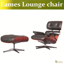 U-BEST high quality Leather Emes Chair,fashion emes lounge chair, emes chaise lounge in leather ,emes leisure chair
