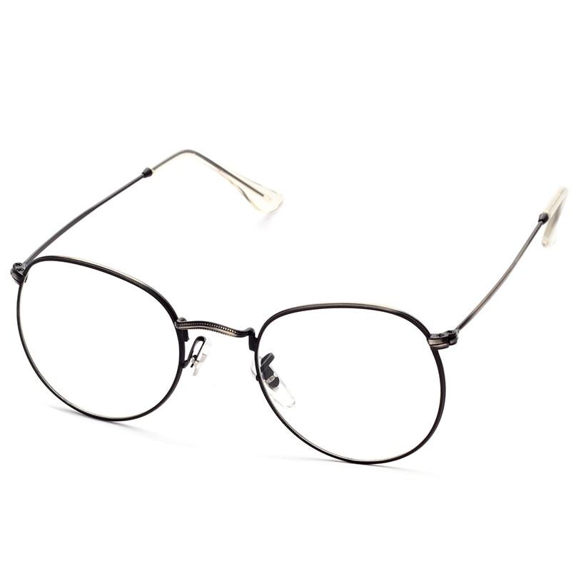 Increíble Monturas De Gafas Prohibición De Fibra De Carbono De Rayos ...