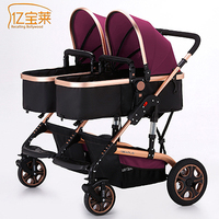 twin stroller Bugaboo donkey brand mother face side by side twins for second baby fold pram