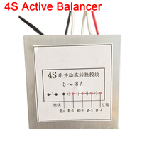 5A 8A 4S 12V Active Balancer Equalizer Lipo Lifepo4 Li ion Battery BMS High Current Dynamic Conversion Module Protection board a