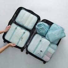 Travel Organizer 6 шт./компл. Портативный Для женщин леди дорожная сумка для хранения одежды мешочек для вещей мешочек Упаковка Кубики чемодан организатор