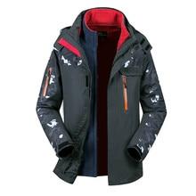 SRTM Casual Mens Jacket Winter Two Piece Set Windproof Outdoor Sport Outwear Waterproof Sportswear Fleece Lined Warm Coats