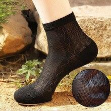 20 шт = 10 пар мужские весенние и летние тонкие сетчатые дышащие впитывающие пот мужские короткие носки