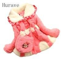 Fashion Kids Girls Faux Fur Coat Autumn Winter Children Fake Fur Outerwear Jacket Warm Child Thickening
