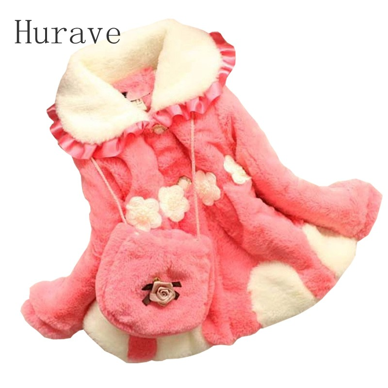 Hurave kids girls faux fur coat autumn winter children fake fur outerwear jacket warm child thickening