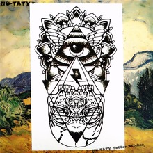Nu-TATY Mysterious Evil Eye Temporary Body Art Sleeve Arm Flash Tattoo Stickers, 12x20cm Waterproof Tatto Henna Fake Tatoo
